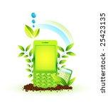 Environmental Phone
