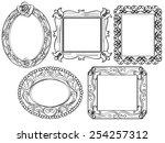elegant ornate frames | Shutterstock .eps vector #254257312