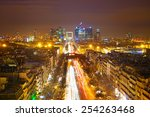 skyline of paris. view from arc ... | Shutterstock . vector #254263468