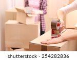 packing boxes close up | Shutterstock . vector #254282836