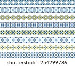 set of eight illustrated... | Shutterstock .eps vector #254299786