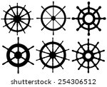 set of different rudders...   Shutterstock .eps vector #254306512