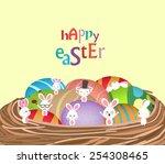 easter nest | Shutterstock .eps vector #254308465