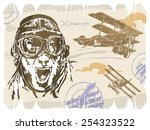 cry pilot in glasses  vector | Shutterstock .eps vector #254323522