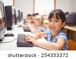 cute pupils in computer class... | Shutterstock . vector #254353372