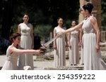 Olympia   Greece  May 9  2012 ...