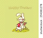 happy easter card. easter ... | Shutterstock .eps vector #254381278