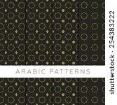 set arabic patterns | Shutterstock .eps vector #254383222