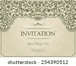 vintage card with damask... | Shutterstock .eps vector #254390512