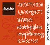 modern vector alphabet. abc... | Shutterstock .eps vector #254419732