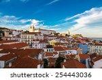 famous dome of santa engracia... | Shutterstock . vector #254443036