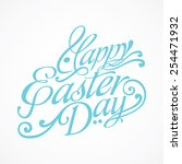 happy easter day decorative logo | Shutterstock .eps vector #254471932