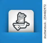 no smoke icon | Shutterstock .eps vector #254482972