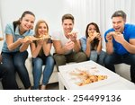 group of multiethnic friends... | Shutterstock . vector #254499136