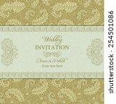 wedding invitation in pastel... | Shutterstock .eps vector #254501086