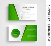 modern green white business...