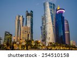 Stock photo doha at blue hour 254510158