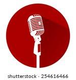 vintage white silhouette retro... | Shutterstock .eps vector #254616466