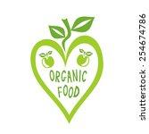 organic food illustration | Shutterstock . vector #254674786