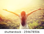 cheering woman enjoy the... | Shutterstock . vector #254678506