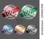 vector   silver metallic 100 ... | Shutterstock .eps vector #254681548