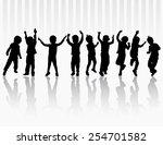 happy children dancing together | Shutterstock .eps vector #254701582