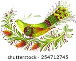 high resolution  hand drawn...   Shutterstock . vector #254712745