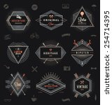 set of hipster trendy emblems ... | Shutterstock .eps vector #254714395