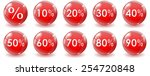 discount percent icon.red glass ... | Shutterstock .eps vector #254720848