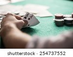 top view of a poker table...   Shutterstock . vector #254737552