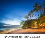 Beautiful Beach With River And...