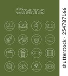 set of cinema simple icons | Shutterstock .eps vector #254787166