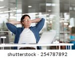 young handsome businessman in... | Shutterstock . vector #254787892