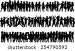 children silhouettes | Shutterstock .eps vector #254790592