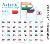 set of asian flags  vector... | Shutterstock .eps vector #254791465