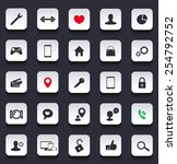 25 silver rounded square icons...