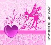 vector illustration of... | Shutterstock .eps vector #25480534