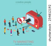 tv marketing advertisement... | Shutterstock .eps vector #254812192
