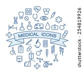 medical icons on white... | Shutterstock .eps vector #254819926