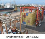 colorful cargo containers at... | Shutterstock . vector #2548332