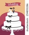 wedding cake with couple vector ... | Shutterstock .eps vector #254853286