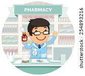 apothecary behind the counter... | Shutterstock .eps vector #254893216