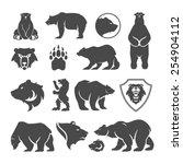 Vintage Bear Mascot  Emblems ...