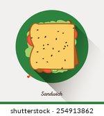 vector minimalist food icon.... | Shutterstock .eps vector #254913862