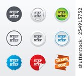 step by step sign icon.... | Shutterstock .eps vector #254915752