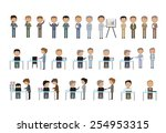 business people set   isolated... | Shutterstock .eps vector #254953315