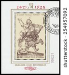 "Small photo of HUNGARY - CIRCA 1979: Stamp printed in Hungary shows engraver by Albrecht Durer ""Dancing pair"", circa 1979"