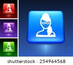 fashionable woman with glasses... | Shutterstock .eps vector #254964568