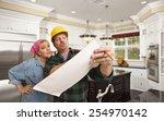 male contractor in hard hat... | Shutterstock . vector #254970142
