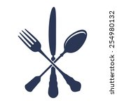 crossed spoon with fork and... | Shutterstock .eps vector #254980132